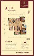 中建・荆南熙园2室2厅2卫102平方米户型图