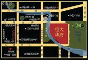 盘锦恒大华府规划图