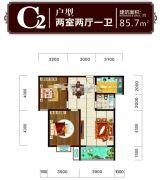 东方丽都2室2厅1卫85平方米户型图