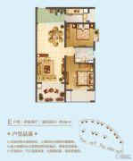 绿地中央文化城2室2厅1卫88平方米户型图