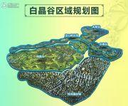 中铁国际生态城白晶谷规划图