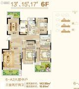 御翠园3室2厅2卫143平方米户型图
