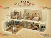 赞成香林3室2厅2卫99--125平方米户型图