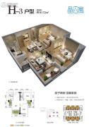 通用晶城2室2厅1卫80平方米户型图