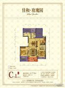 佳和・玫瑰园3室2厅2卫115平方米户型图