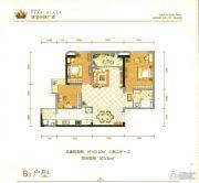 滇池明珠广场3室2厅1卫103平方米户型图