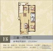 北岸七英里3室1厅2卫0平方米户型图