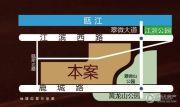 温州滨江国际广场交通图