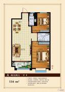 聚龙花园2室2厅1卫116平方米户型图