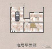 华德・天赐园 别墅270平方米户型图