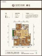 龙凤生态城4室2厅2卫138平方米户型图