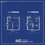 首创暖山2室2厅1卫113平方米户型图