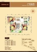 盛和景园二期3室2厅2卫115--116平方米户型图