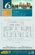 城市美林3室2厅2卫145平方米户型图