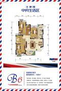 王家湾中央生活区4室2厅2卫148平方米户型图