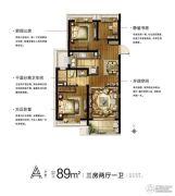 雍和府3室2厅1卫0平方米户型图