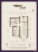 金海城二期2室2厅1卫89平方米户型图