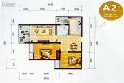 西溪・金港湾2室2厅1卫73平方米户型图
