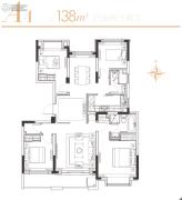华发四季4室2厅2卫138平方米户型图