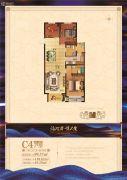 天福・泊悦城3室2厅2卫99--118平方米户型图