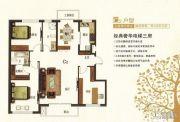 印象江南3室2厅2卫143平方米户型图