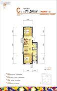 盾安新一尚品2室2厅1卫71平方米户型图