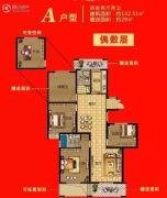 西山郡4室2厅2卫132平方米户型图
