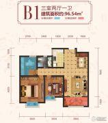 金开御景3室2厅1卫96平方米户型图