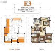 鼎弘东湖湾4室2厅2卫128平方米户型图