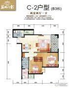 蓝城印象2室2厅1卫76--92平方米户型图