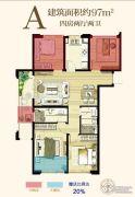 翠屏诚园4室2厅2卫97平方米户型图