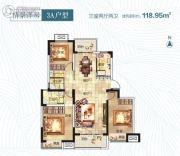 裕华行园3室2厅2卫118平方米户型图