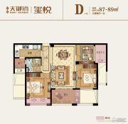 永成天御湾3室2厅1卫87--89平方米户型图