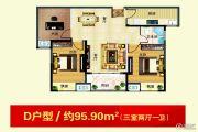 翰林壹品3室2厅1卫95平方米户型图