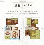 实力玖如堂4室2厅3卫226平方米户型图