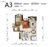雅居乐原乡3室2厅1卫95平方米户型图