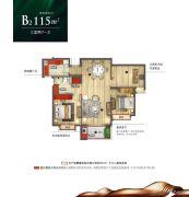 嘉里云荷廷3室2厅1卫115平方米户型图