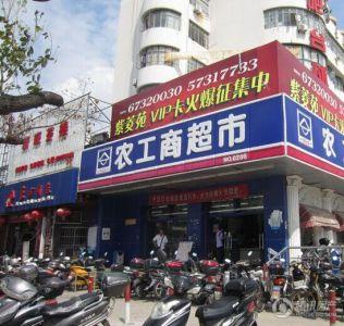 上海新天鸿高尔夫社区汤泉美地城