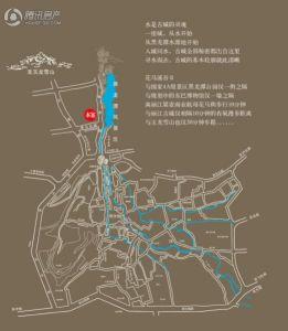 丽江花马溪谷II