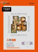 三木水岸君山3室2厅2卫103平方米户型图