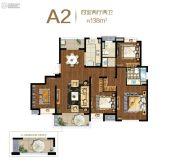 星公元名邸4室2厅2卫138平方米户型图