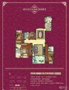 随州水郡世家4室2厅3卫176平方米户型图