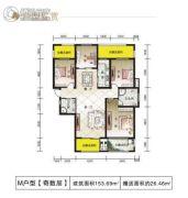 尚格・岭秀天下0室0厅0卫153平方米户型图