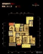 翰林世家4室2厅3卫186平方米户型图
