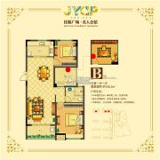 黄桥佳源广场 高层2室1厅1卫106平方米户型图