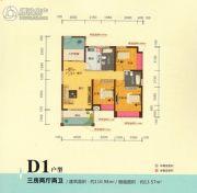 埠上桃源3室2厅2卫0平方米户型图