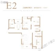 德正西湖春天3室2厅2卫133平方米户型图