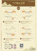 富和・海岸城4室2厅2卫158平方米户型图