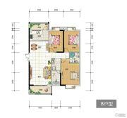 和田公馆3室2厅2卫143平方米户型图