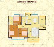 金田花园・花域3室2厅2卫111平方米户型图